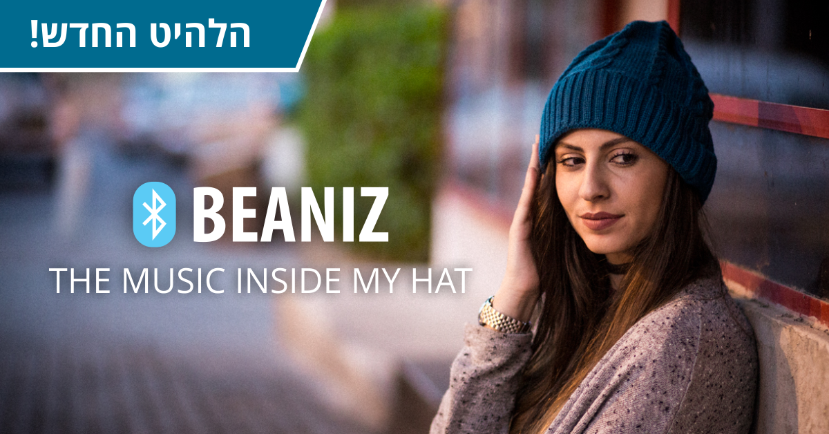 Beaniz Bluetooth